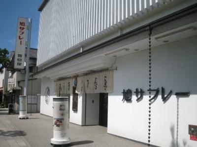 Hato1