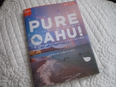 Pureoafu1