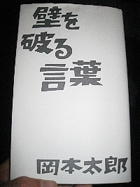 Taro1_2