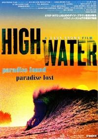 Highwater_2