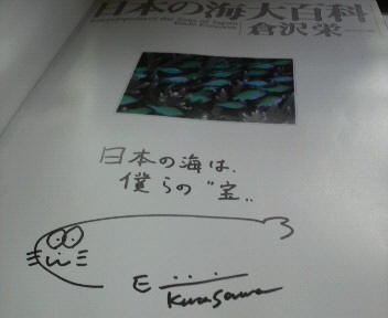 2010072612030000