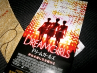 Dreamgairls_1