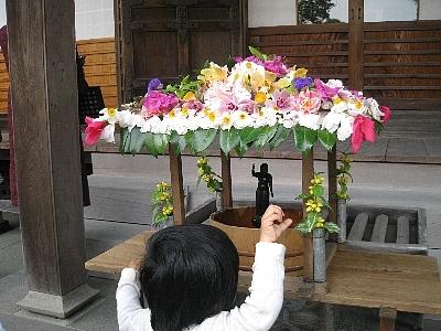 Kousokuji