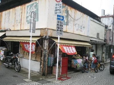 Kuronuma1