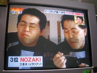 Nozaki1_1