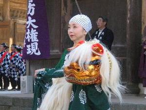 Setsubun2