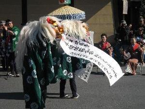 Setsubun3_1