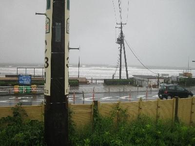 Taifoon