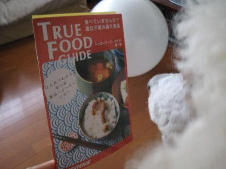 Truefood