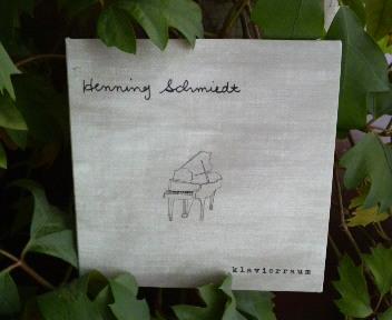 空気を透明にしてくれるピアノ