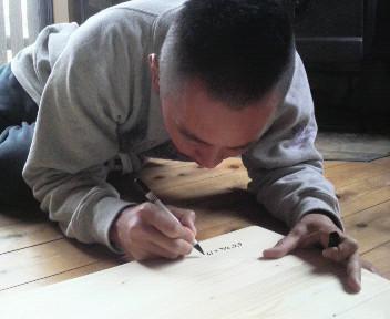 小林アナのアライ屋にっき:<br />  2号機703<br />  グーフィーモデル(<br />  左右非対称・(<br />  笑))完成の巻