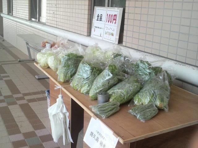 久米島病院入り口で野菜